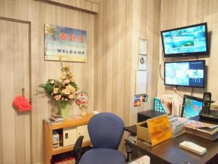 The Comfort Living Inn Hong Kong - Guesthouse Reception with CCTV