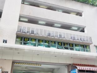 The Comfort Living Inn Hong Kong - Exterior