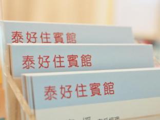 The Comfort Living Inn Hong Kong - Hotel Card