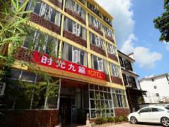 Yangshuo 9 Timeline Hotel | Hotel in Yangshuo