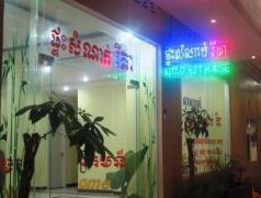 Rita Guesthouse Cambodia