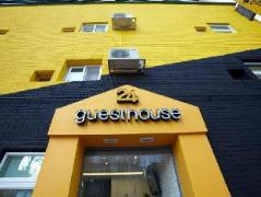 24 Guesthouse Seoul Station | South Korea Hotels Cheap