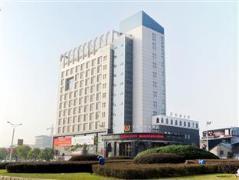 Lishui Wanhe Haosheng Hotel - China