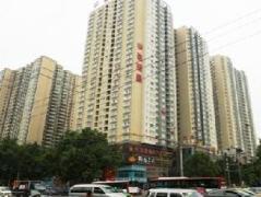 Xian Lanting Family Apartment | Hotel in Xian