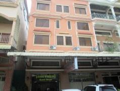 Mean Leap Thmey Guest House | Cambodia Hotels
