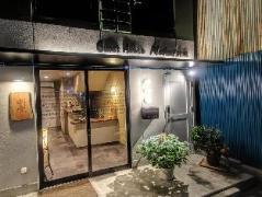Guest House Nakaima Japan