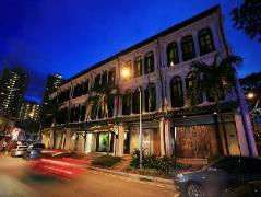 The Duxton Hotel - Singapore Hotels Cheap