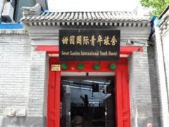 Beijing Tianyuan Youth Hostel | Hotel in Beijing