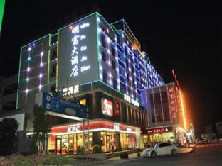 /de-de/huangshan-mingfu-hotel/hotel/huangshan-cn.html?asq=jGXBHFvRg5Z51Emf%2fbXG4w%3d%3d