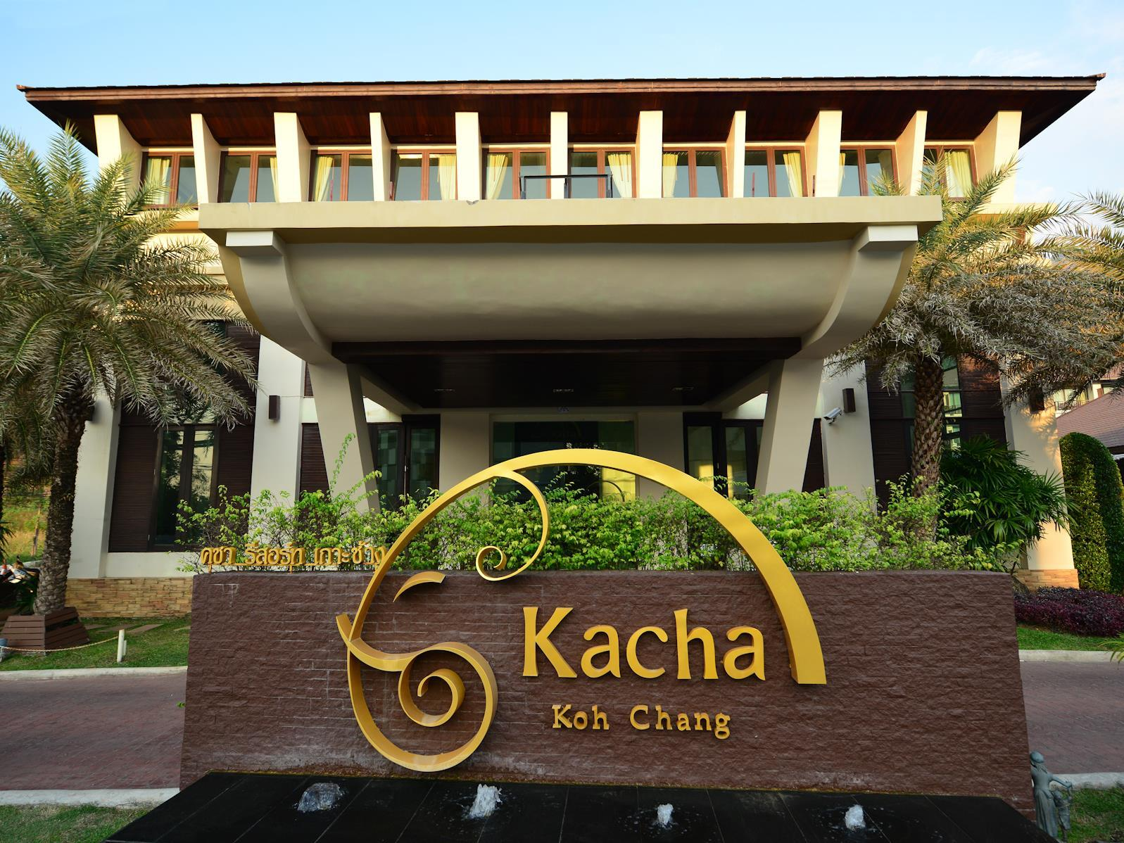 Kacha Resort & Spa Koh Chang44