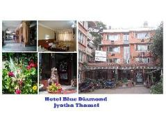 Blue Diamond Thamel Hotel | Nepal Budget Hotels