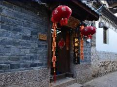Lijiang Stories From Afar Inn Hanshe | Hotel in Lijiang