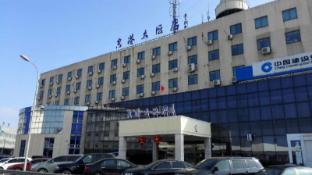 /ningbo-airport-xiangyue-hotel/hotel/ningbo-cn.html?asq=jGXBHFvRg5Z51Emf%2fbXG4w%3d%3d