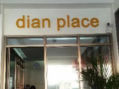 My Dian Suites | Philippines Budget Hotels