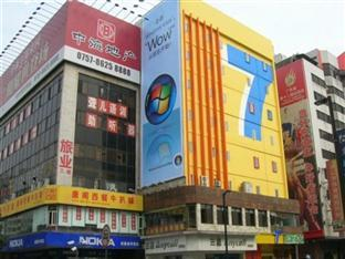/pl-pl/7-days-inn-guangzhou-liwan-road-branch/hotel/guangzhou-cn.html?asq=3o5FGEL%2f%2fVllJHcoLqvjMFNKf5q4jkMD0etupZ4F8QlIwHmS62GySqMDyJ7tNq2u