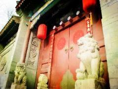 Guxiang 20 Courtyard Beijing China