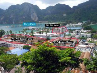 Phi Phi Hotel Koh Phi Phi - Guest Room
