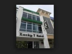 Lucky T Hotel | Malaysia Hotel Discount Rates