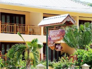 /pirogue-lodge/hotel/seychelles-islands-sc.html?asq=jGXBHFvRg5Z51Emf%2fbXG4w%3d%3d