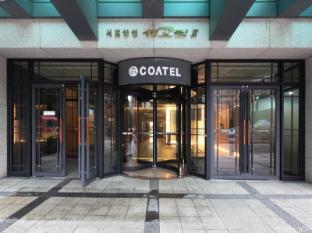 Coatel Chereville Residence Seoul - Exterior