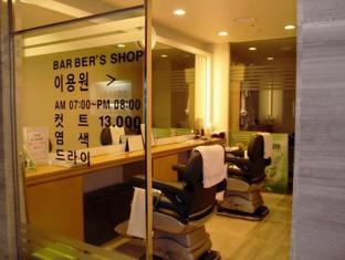 Coatel Chereville Residence Seoul - Barber's shop