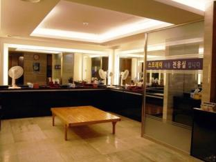 Coatel Chereville Residence Seoul - Changing room