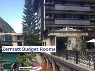 /zermatt-budget-rooms/hotel/zermatt-ch.html?asq=jGXBHFvRg5Z51Emf%2fbXG4w%3d%3d