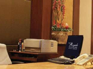 The Royale Bintang Hotel Kuala Lumpur - Business Center