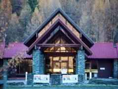 Swiss-Belresort Coronet Peak New Zealand