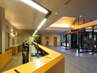 Swiss-Belresort Coronet Peak Queenstown - Lobby