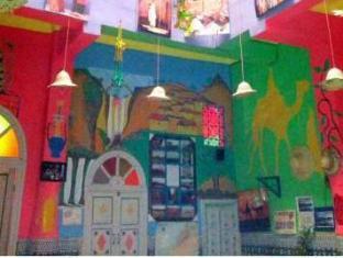 /el-gr/rainbow-marrakech/hotel/marrakech-ma.html?asq=m%2fbyhfkMbKpCH%2fFCE136qfjzFjfjP8D%2fv8TaI5Jh27z91%2bE6b0W9fvVYUu%2bo0%2fxf