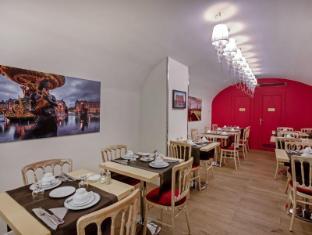 Hotel Queen Mary Parijs - Restaurant