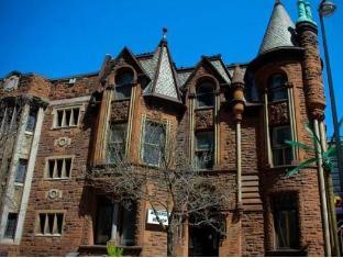 /auberge-bishop-hostel/hotel/montreal-qc-ca.html?asq=jGXBHFvRg5Z51Emf%2fbXG4w%3d%3d