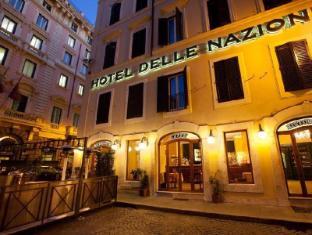 Delle Nazioni Hotel Rome - Exterior