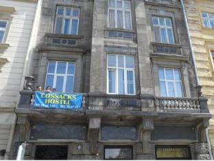 /cossacks-hostel/hotel/lviv-ua.html?asq=5VS4rPxIcpCoBEKGzfKvtBRhyPmehrph%2bgkt1T159fjNrXDlbKdjXCz25qsfVmYT