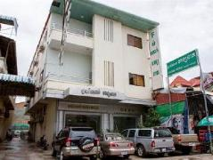 Hang Neak Guesthouse | Cambodia Budget Hotels