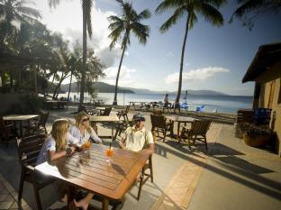 BreakFree Long Island Resort Whitsunday Islands - Restaurant