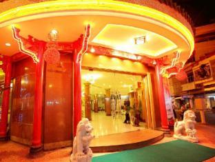 Dong Khanh Hotel Ho Chi Minh City - Entrance