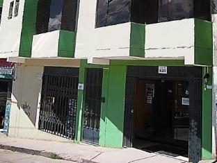 /tayta-wasi-hostel/hotel/cusco-pe.html?asq=jGXBHFvRg5Z51Emf%2fbXG4w%3d%3d