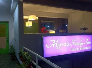米拉家庭旅馆