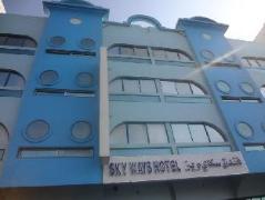 Skyways Hotel | Cheap Hotels in Dubai
