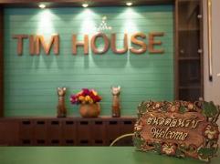 Tim House | Bangkok Hotel Discounts Thailand