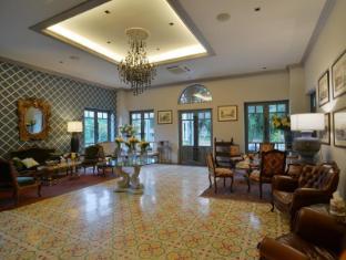At Pingnakorn Huaykaew Hotel Chiang Mai - Lobby