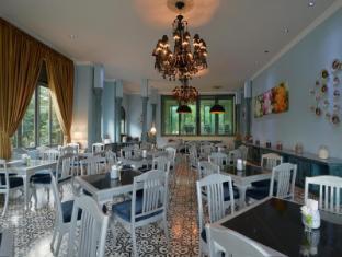 At Pingnakorn Huaykaew Hotel Chiang Mai - Le Nakara