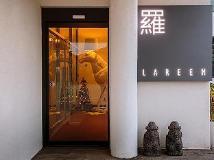 Lareem Boutique Hotel: entrance