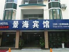 Jinghai Hotel | Hotel in Sanya