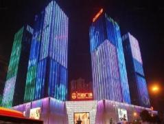 Chengdu Eden Hotel | Hotel in Chengdu