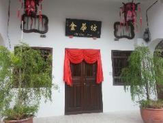 Kimberley House Malaysia