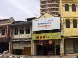Submarine Guest House - China Town Kuala Lumpur - View of Entrance
