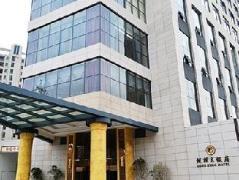 Wuhan Zongheng Hotel | Hotel in Wuhan